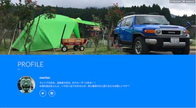 スクリーンショット 2016-10-21 20.53.42.png