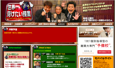 スクリーンショット 2015-04-28 00.48.16.png
