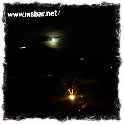 msbar76.jpg
